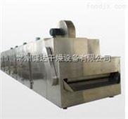 网带式干燥机 带式干燥机定制