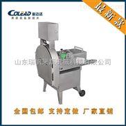 QG-CL-1000-3D-科迈达 切菜机 蔬菜切丁机 果蔬加工生产线 净菜加工设备