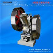 雷迈6吨涡轮式压片机小型单冲压片机