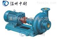 卧式离心污水泵PW型