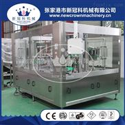 供應果汁玻璃瓶鋁質蓋灌裝機