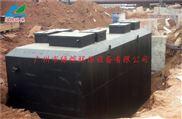 一體化凈水設備/生活污水處理設備