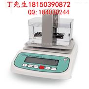 稀土磁性材料密度天平-稀土磁性材料密度仪