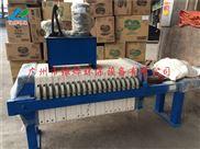 XMAS390厢式压滤机/污泥压滤机