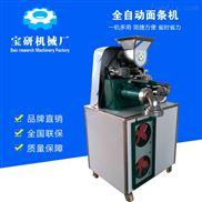 食品機械 zui新款鋼絲面機 全自動玉米面條機 全國熱銷