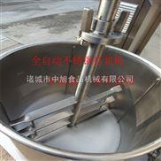 中旭供应全自动肉丸打浆机 鱼豆腐打浆机