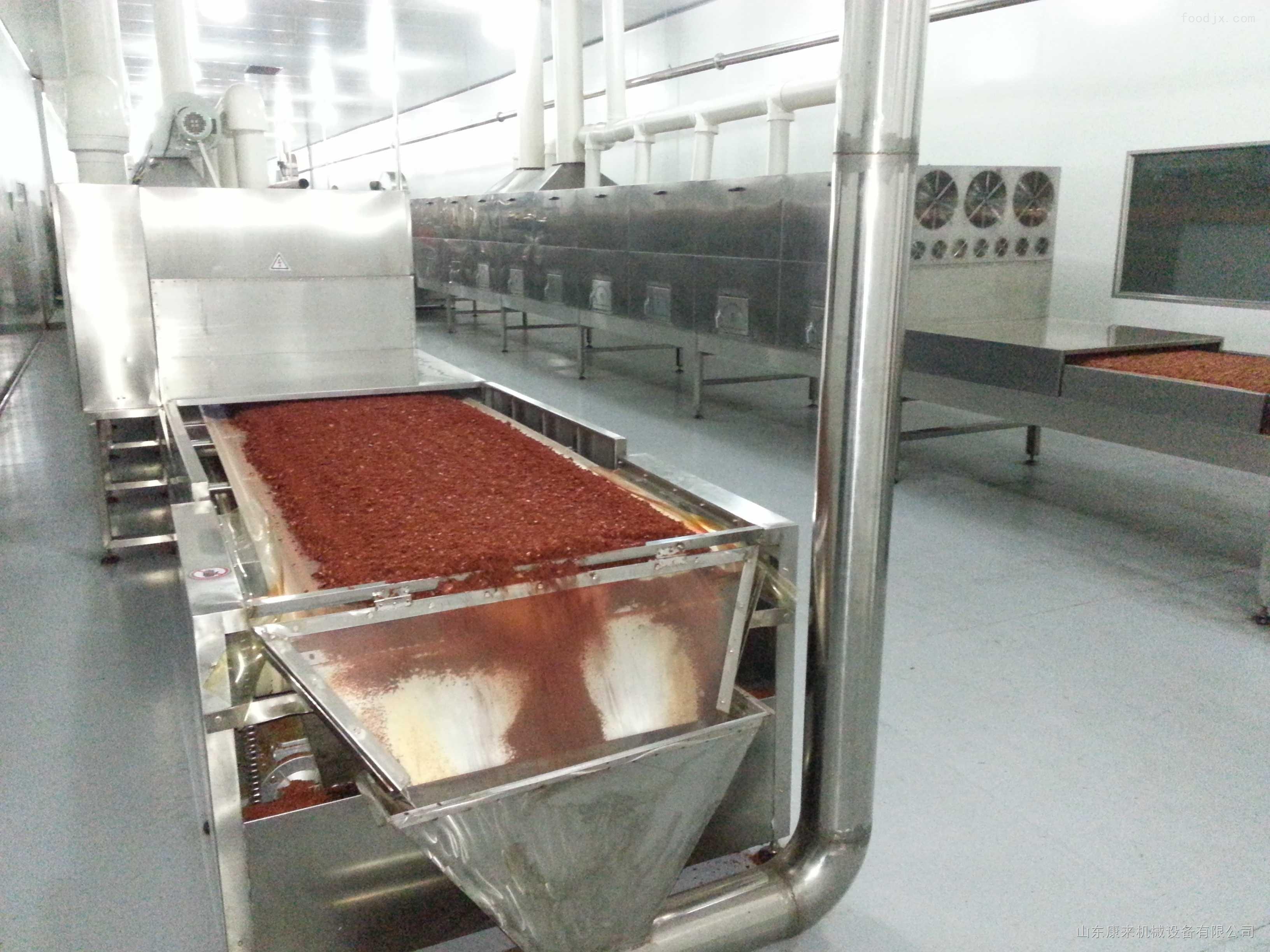 微波香辛料干燥杀菌设备