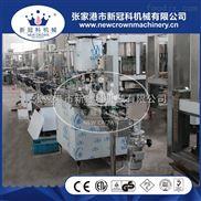 CGF1-12-12-6-小產量醬油灌裝生產線玻璃瓶皇冠蓋