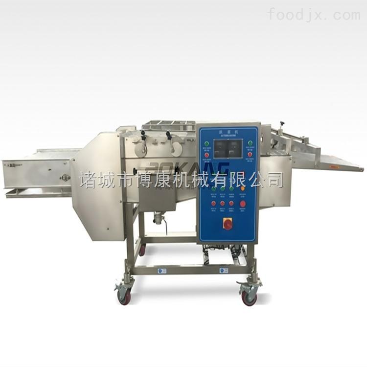 博康全自动鱼排、鸡排浸浆机、稀浆浓浆通用、产量高、省人工
