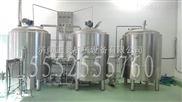 小型自釀啤酒設備 精釀啤酒機 家用釀酒設備 商用扎啤機
