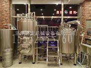 小型精酿啤酒设备 家用自酿啤酒机  商用酿酒设备