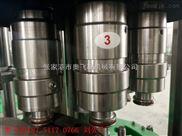 不锈钢全自动饮用纯净水灌装机