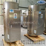 上海产大型电热水器