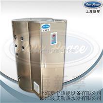 9千瓦工业电热水器