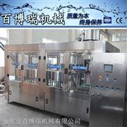 全自动矿泉水灌装机