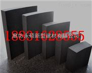 橡塑海绵保温材料 B1级橡塑板厂家供应