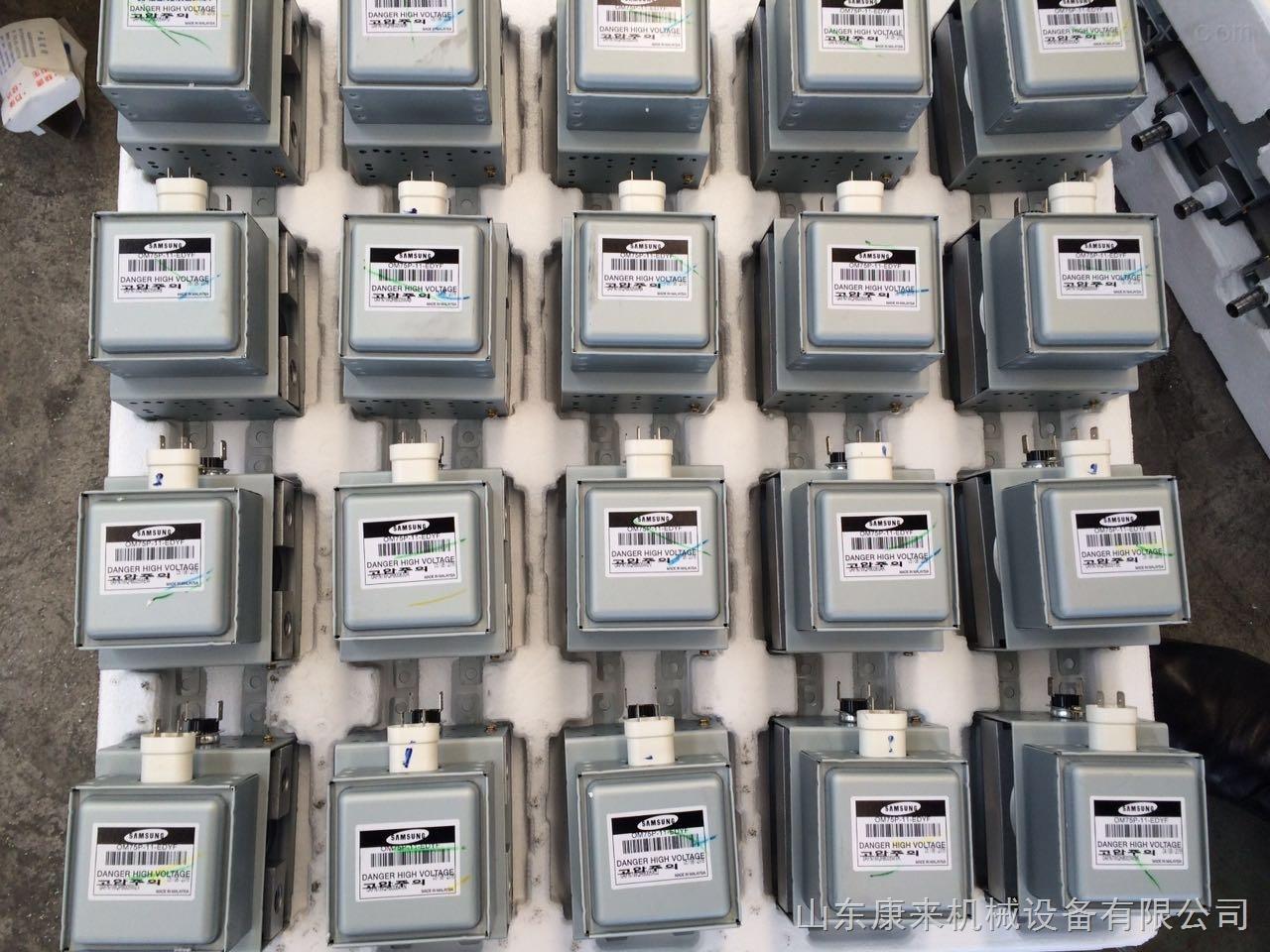 微波电源中自身油冷 电源与电源有 哪些区别