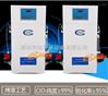 农村饮水消毒设备/电解法二氧化氯发生器