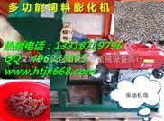广州市水产饲料膨化机 100公斤鱼饲料膨化机颗粒机