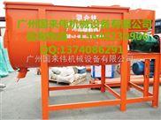 供应多功能干湿饲料搅拌机混合机 大容量卧式干湿饲料混合机