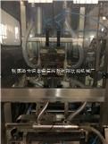 桶装三合一饮用水灌装设备厂家