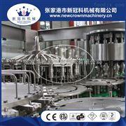 CGF24-24-8高端饮料灌装机