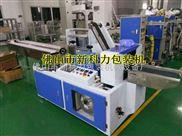 高速热收缩包装机-全自动热收缩包装机
