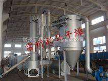 碳酸锂 闪蒸干燥机组