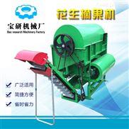 厂家生产 大型小型花生摘果机 自动装袋花生脱果机 干湿两用 农业机械