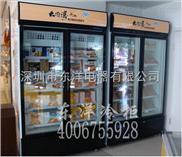 江苏南通冷冻柜卧式岛柜立式展示柜厂家直销