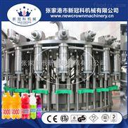 灌裝果汁飲料機械