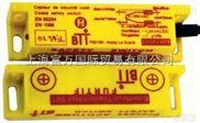 BTI位置传感器