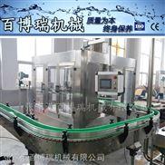 全自动矿泉水三合一灌装机/灌装生产线设备 无菌灌装生产线BBR-1682N29