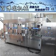供应全自动三合一瓶装水灌装机 瓶装水灌装生产线 BBR-467N61