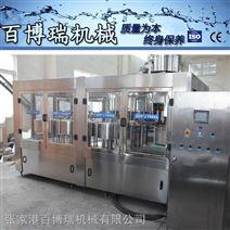 苏打水生产线设备 三合一全自动灌装机械设备 BBR-226