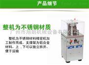 不銹鋼旋轉式壓片機 工業壓片機報價 手搖壓片機