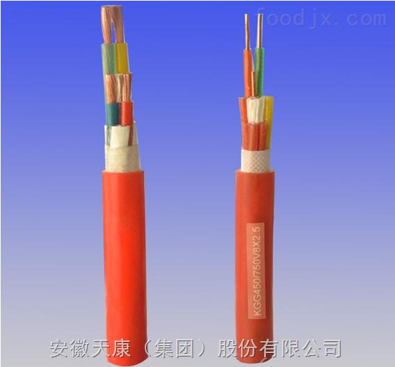 KGGR-450/750-10*2.5硅橡胶控制电缆