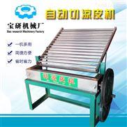食品机械 专业定做切凉皮机 自动凉皮切丝机 质量保证