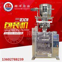 广州自动酱料三边封包装机