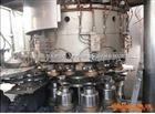 鋁罐奶啤生產線