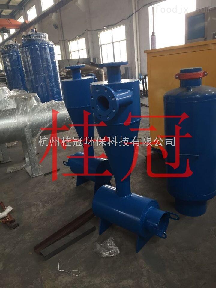 杭州桂冠HGLX离心式砂石过滤器