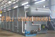 屠宰厂污水处理设备价格优