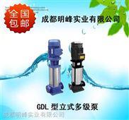 GDL立式多级管道离心泵-GDL立式多级泵-立式多级管道泵-明峰泵业