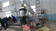 新泰自动称重颗粒包装机 济南冠邦颗粒包装机