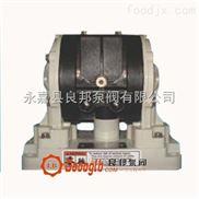 气动隔膜泵配件-橡胶膜片