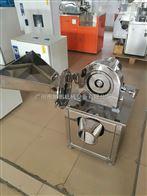 GN-20化工颗粒粉碎机,化工原料粉碎机