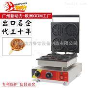 NP-512-单头笑脸烘焙机,笑脸华夫机,笑脸松饼炉,微笑型华夫机,微笑华夫炉厂家