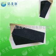 上海1*2m海棉活动炭过滤网,耐高温活性炭过滤网特价优惠-振洁供应