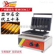 NP-527-商用熱狗棒機,瑪芬熱狗棒機,熱狗機,不銹鋼烤腸機,熱狗機廠家