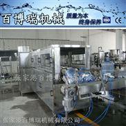 厂家桶装水生产线桶装纯净水生产设备全套灌装流水线 BBR-1949N305